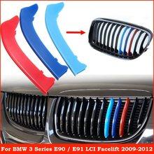 3 шт./компл. M Цвет ноздри в полоску Обложка декор для BMW 3 серии E90 E91 LCI 2009-2012 темно- синий/красный