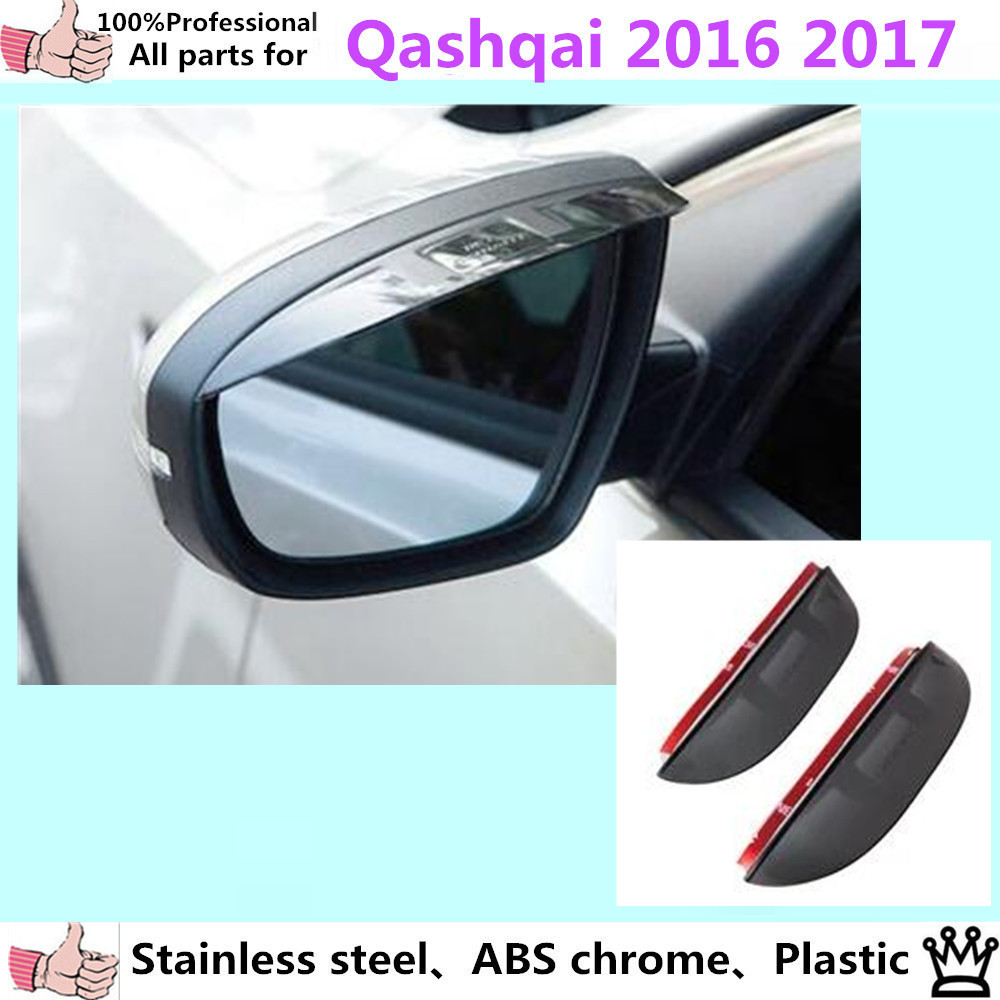 High quality stick rear rearview glass mirror rain eyebrow shield sun visor shade plastic 2pcs for