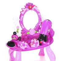 จำลองเครื่องสำอางกรณีเด็กทารกหญิงแต่งหน้าชุดเครื่องมือกล่องเด็กหลอกเล่นบ้านของเล่นเก๋D Resserจำลองแต่งหน้า