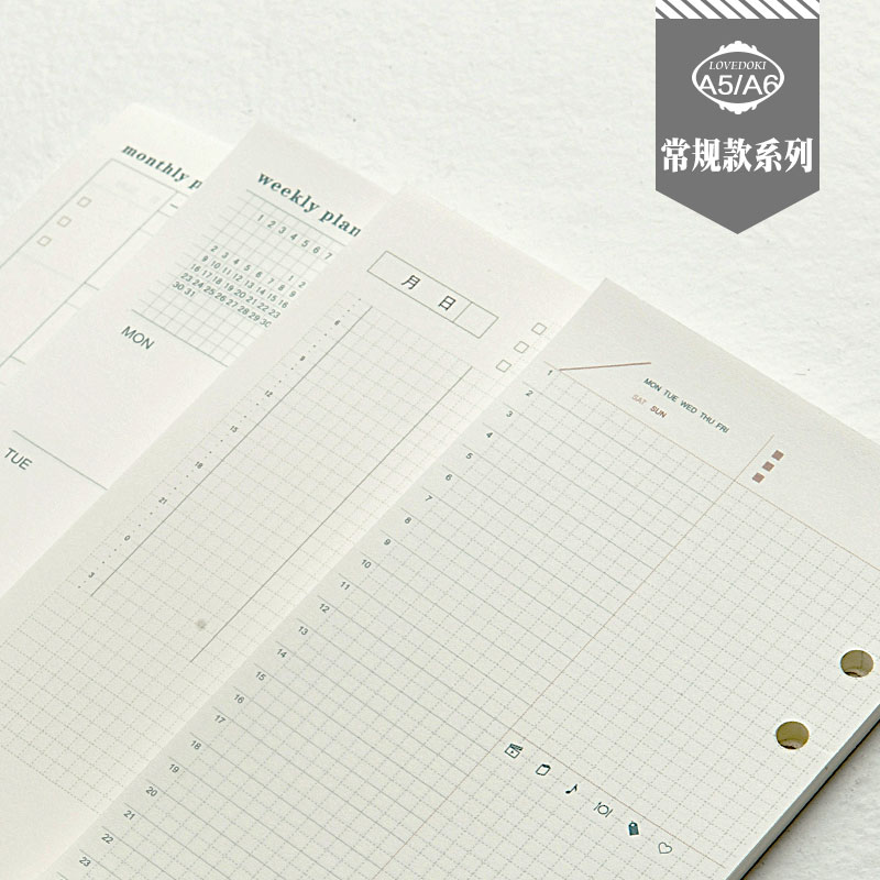 DOKIBOOK Conventional Series Filler Papers A6/A5 Inside