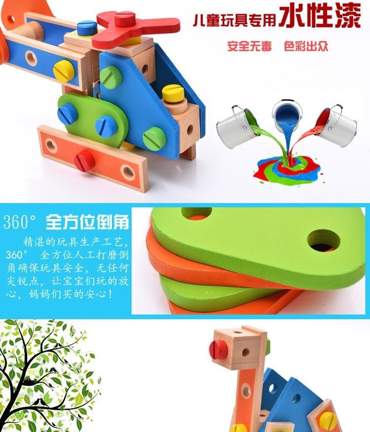 combinação porca De Madeira hands-on brinquedos educativos