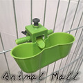 20 Pcs Green Bird Waterer Chicken drinking cups Quail Automatic waterers Pipe diameter 9.5-10 mm Chick double cups Fast Shipping