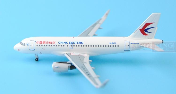 New: Aeroclassics China Eastern Airlines B-6470 1:400 A319 commercial jetliners plane model hobby aeroclassics china air force 1 400 c 46 commercial jetliners plane model hobby