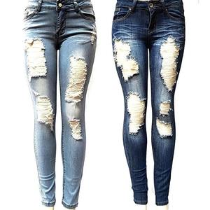 S-XXL Women's Skinny Hole Ripped Jeans N