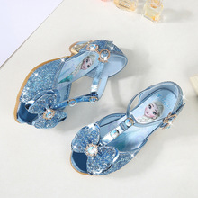 Buy Children Girls Peep Toe Sandals Frozen Shoes For Girls Dancing And Party Shoe Rhinestone Bow Else Shoes 2#16D50 directly from merchant!