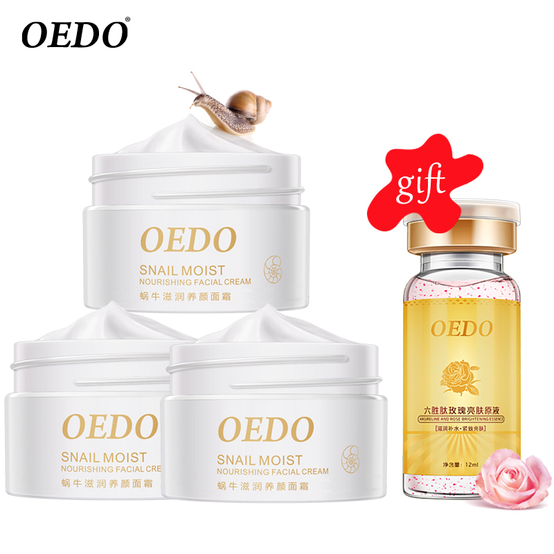 Buy 3 Get 1 Gift Face Care Anti Wrinkle Anti Aging Snail Moist Nourishing Facial Cream Skin Care Wrinkle Firming Beauty