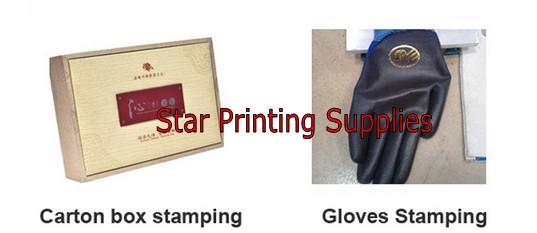 hot stamping machine 3_conew1