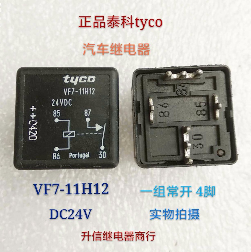 5PCS USED TYCO VF4-15H13 24VDC Relay