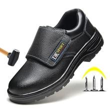 Work Safety Boots Men Shoes Steel Toe Work Boot Slip-on Safe