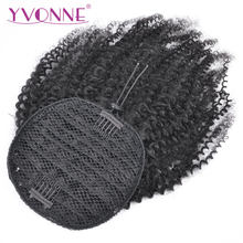 Yvonne Brazilian Virgin Kinky Curly Drawstring Ponytail Human Hair Clip In Extensions Natural Color 1 Piece(China)