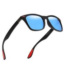 KRMDING Classic brand design polarized sunglasses men women Square Frame sun glasses men glasses UV400 Oculos De Sol цена и фото