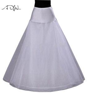 Image 3 - 새로운 도착 고품질의 라인 웨딩 신부의 페티코트 Underskirt Crinolines 성인 웨딩 드레스