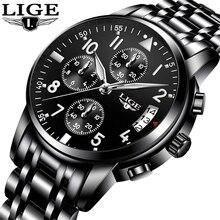 ליגע למעלה מותג יוקרה Mens עסקים שעונים אופנה קוורץ שעון צבאי ספורט עמיד למים עור שעון גברים Relogio Masculino