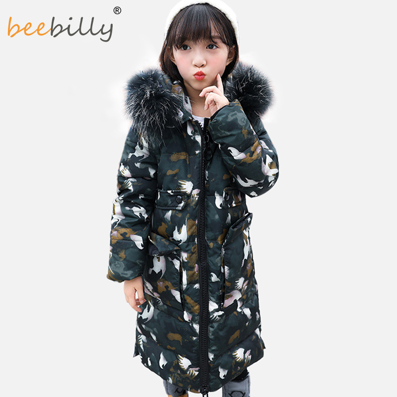 2017 Fashion Long Girl Down Jackets Coats Warm Kids Thick Duck Down Jacket Real Fur Children Outerwears for -30degree fashion teenage boys down jackets winter thick warm duck down coats for boys children fur collar hooded long sleeve outerwears