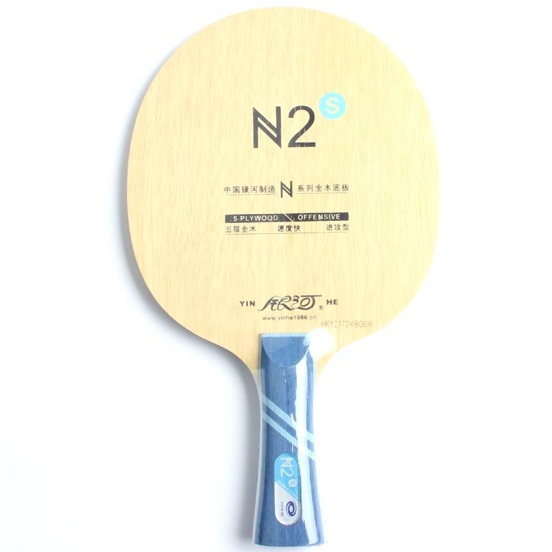 Original Milkey way Yinhe pure wood N-2 professional table tennis blade for beginner table tennis rackets racquet sports indoor
