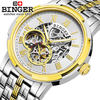Military Army Men Watch Luxury Brand Binger Outdoor Sports Watch Automatic Fashion Leisure Stainless Steel On