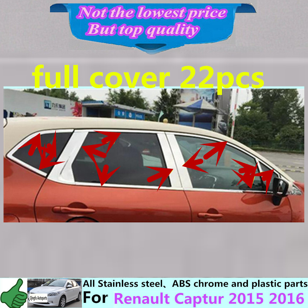 Free shipping for Renault Captur 2015 2016 body stick stainless steel glass window garnish pillar middle column strip trim 22pcs high quality stainless steel 20pcs full window frame b pillar trim cover for volkswagen tiguan 2008 2015