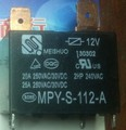 MEISHUO MPY-S-112-A