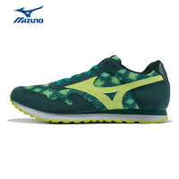 MIZUNO Men's SKYROAD Walking Shoes Comfort Breathable Sneakers Cushioning Sports Shoes D1GA161137 XMR2582