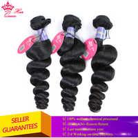 Pelo de Reina, tienda oficial, malasio, onda suelta, oferta de extensiones, 100%, extensión de cabello humano, Color Natural, Remy