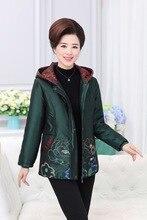 В пожилом возрасте пуховик плюс бархат толщиной жира большой код мать старая зимнее пальто старушка пальто