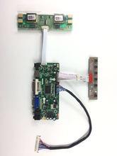 М. NT68676.2A Универсальный HDMI VGA DVI аудио ЖК-дисплей плате контроллера для 20.1 дюймов 1400×1050 M201P1-L01 4 CCFL Мониторы комплект Легко DIY