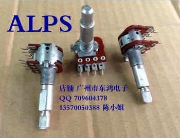 Dual axis dual tone dual potentiometer schalter A20K * 2 mit tap 8 füße lange 34mm