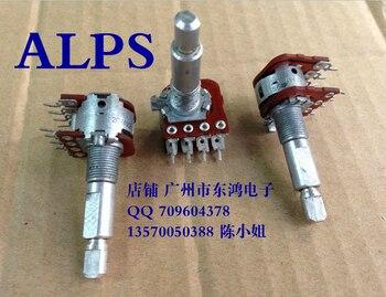 Çift eksenli çift tonlu çift potansiyometre anahtarı A20K * 2 musluk 8 metre uzunluğunda 34mm