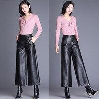 XXXL Plus Size Wide Leg Pants PU Leather Trousers Women High Waist Pants Black Elegant Pantalones Spodnie Streetwear Pantalon