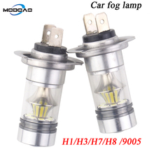 2 предмета супер яркий автомобиль свет светодио дный автомобилей туман лампа vehicel туман дневного света H1 H3 H7 H8 9005 анти -туман светло