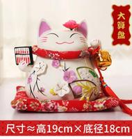 A Japanese genuine Wanbao hammer ceramic Lucky cat piggy decorated furnishings opening bank Japan creative ornaments ceramic