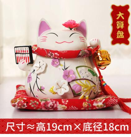A Japanese genuine Wanbao hammer ceramic Lucky cat piggy decorated furnishings opening bank Japan creative ornaments ceramic