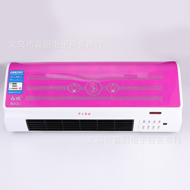 2000W Wall Mounted Air Cooler Conditioner Heater Fan Heating Cooling Room Bathroom Waterproof Remote Timing Air Conditioning Fan very fine rare natural green white jadeite stone bracelet bangle