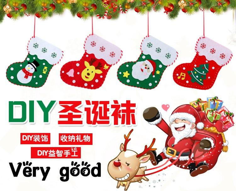 DIY Child Handmade Materials Package Christmas Socks Santa Claus Sock Hang Decorations Kids Crafts Christmas Crafts For Children