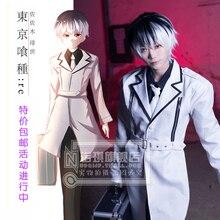 Tokyo Ghoul  cosplay Sasaki haise halloween cos kaneki ken fuii set 5 in1(Trench+Shirt+Pants+Belt+Tie)