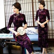 2017 הדפסת קטיפה Qipao Cheongsam השתפר האופנה שמלת וינטג סתיו ארוך שמלות אמא מסיבת חתונה