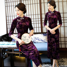 Cheongsam 2017 Velluto Stampa Abito Qipao Moda Vintage Migliorato Autunno Abiti Lunghi Madre Festa di Nozze
