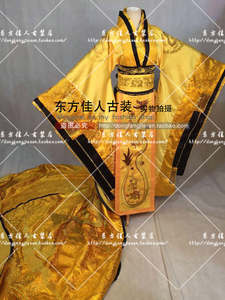Image 4 - Yellow Golden Gorgeous Embroidery Female Emperor Dragon Robe Costume Hanfu for TV Play Legend of Tang Empress Wu Meiniang