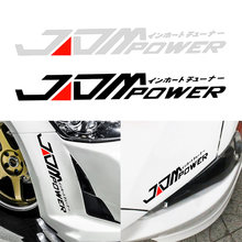JDM Power Car Sticker Reflective Waterproof Decal Vinyl For BMW Skoda Audi Peugeot Volkswagen Ford(China)