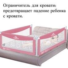 Детская кровать забор дома ворота безопасности продуктов детского барьер для кровати кроватки рельсы ограждения безопасности для детей ограждение детский манеж