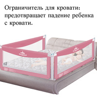 Valla para cama de bebé, puerta de seguridad para el hogar, barrera para niños, barrera para camas, rieles para cuna, cercado de seguridad para niños