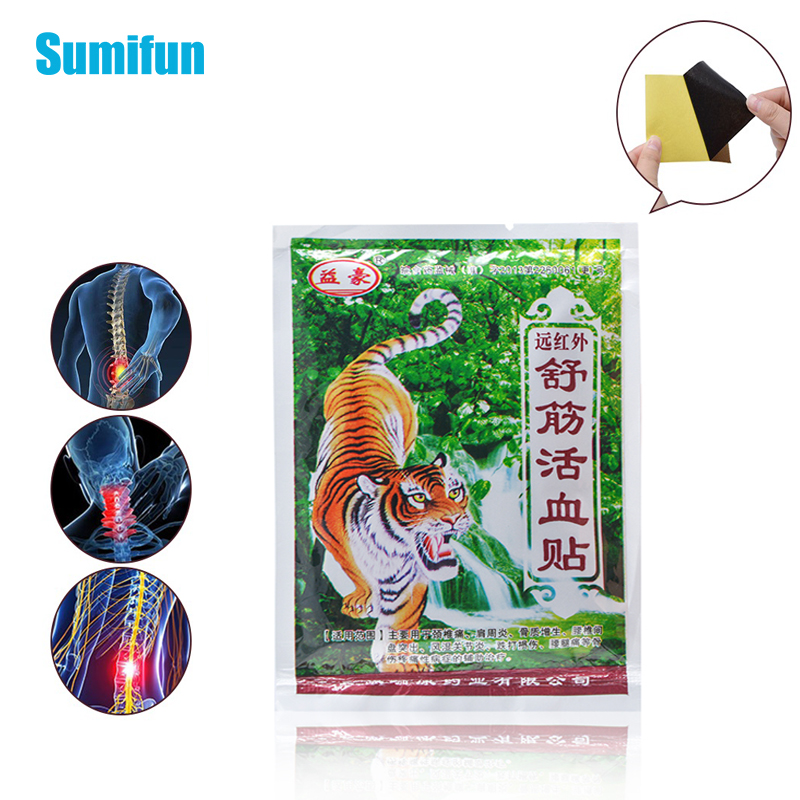 8pcs Sumifun Tiger Balm Pain Relief Patch Chinese Back Heat Health Care Medical Plaster Body Massage C291