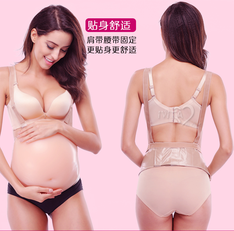8 10 month 2500g Silicone Fake pregnacy belly silicone Beer belly pregnat test pad for film pregnancy tests