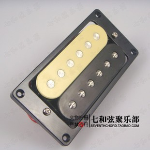 Black frame electric guitar duplex pickups/black and yellow two connections electric guitar sound pick ups/twin coil pick ups