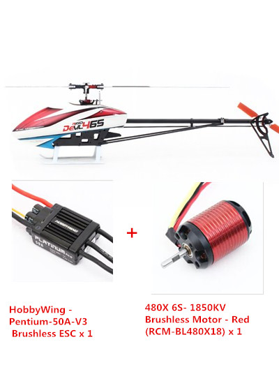 ALZRC 465- Devil 465 RIGID SDC/DFC Helicopter Empty Machine (With HobbyWing - Pentium-50A-V3  ESC and 480X 6S- 1850KV  Motor) alzrc devil 500 pro sdc dfc brushless esc motor carbon fiber structure 3300mah battery flybarless gyro system rc helicopter kit