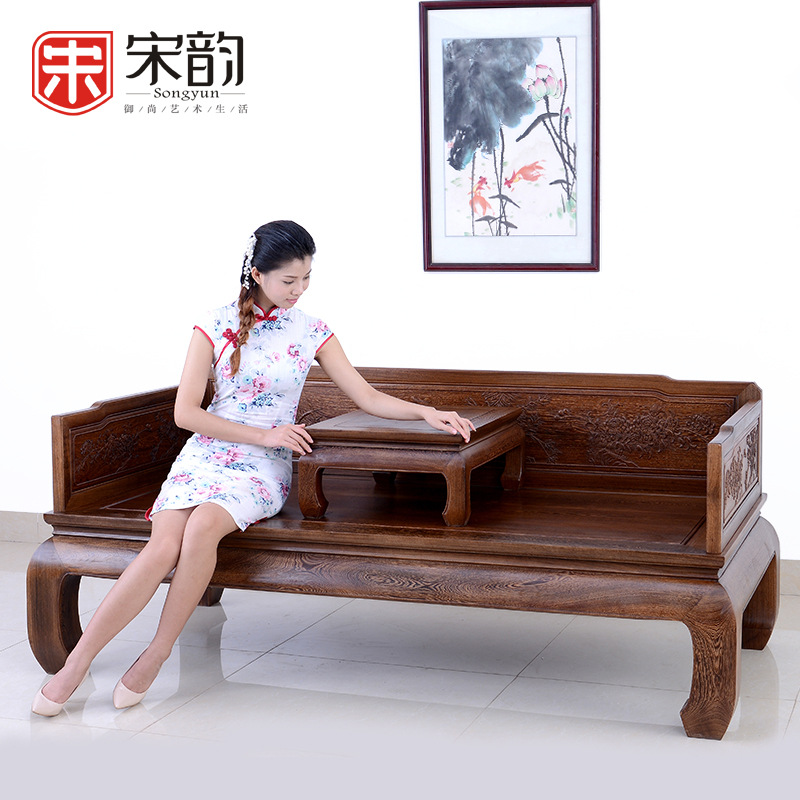 Xianyou Mahogany Furniture Living Room Wing Carved Wooden Arhat Bed Sofa Bed Combination Of Antique Ming And Qing Chinese Wood