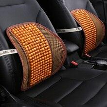 купить KKYSYELVA  Lumbar Support for office home Chair Lumbar Cushion for Car Coolong breathable for summer по цене 656.68 рублей