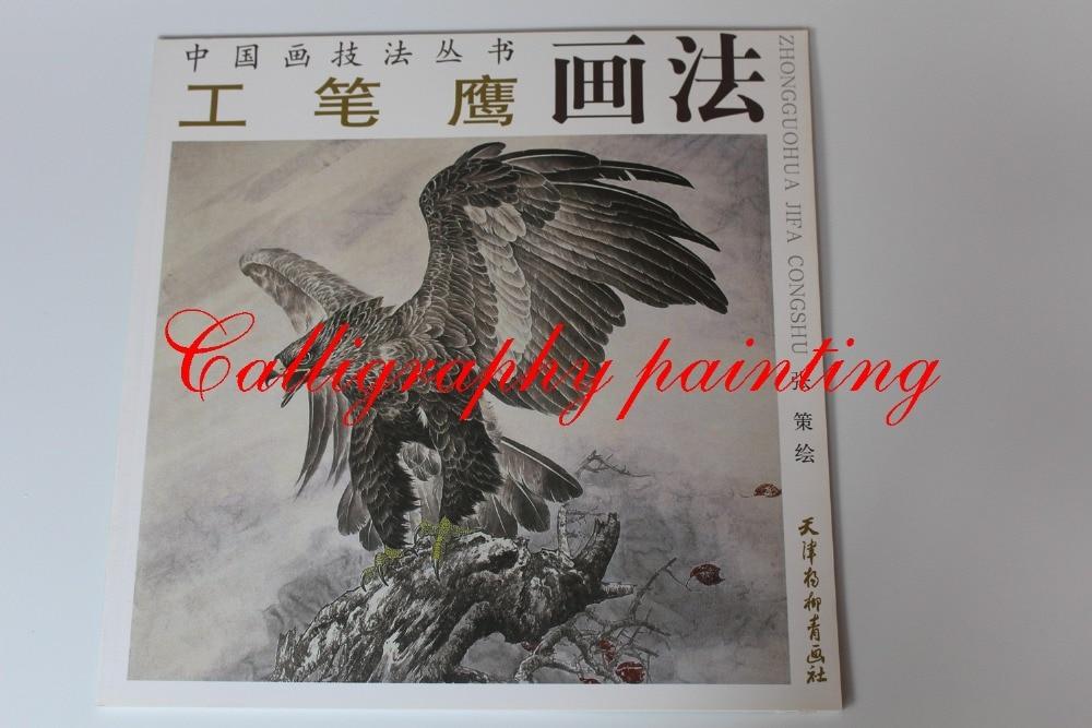 1 adet çin resim sanatı sumi e şahin kartal kroki Flash Falcon dövme referans kitabı title=