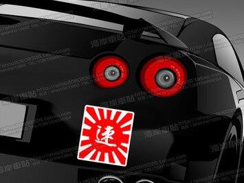 Autocollant réfléchissant de voiture JDM de haute qualité au Japon et accessoires de décalques modifiés