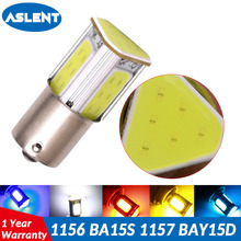 ASLENT 1pcs p21w bay15d ba15s P21/5W 1156 1157 led COB 12v auto Brake light White car Bulbs rear Turn signal lamp parking
